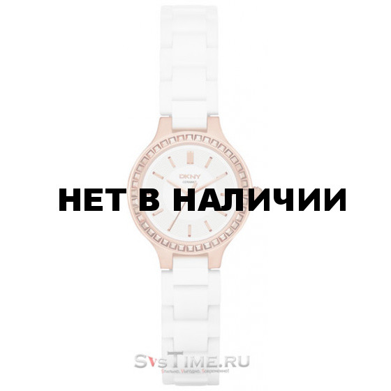 Женские наручные часы DKNY NY2251