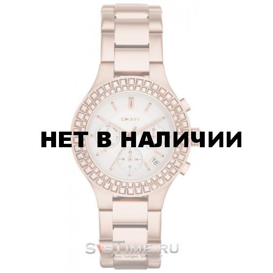 Женские наручные часы DKNY NY2261