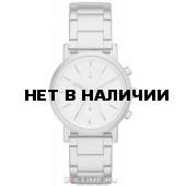 Женские наручные часы DKNY NY2273