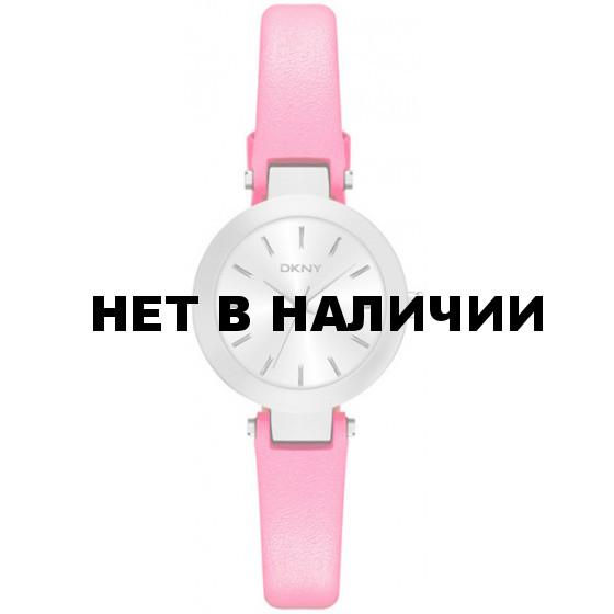 Наручные часы женские DKNY NY2299