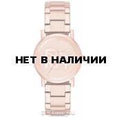 Женские наручные часы DKNY NY2304