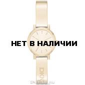 Женские наручные часы DKNY NY2307