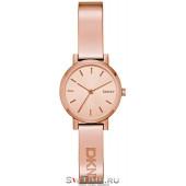 Женские наручные часы DKNY NY2308