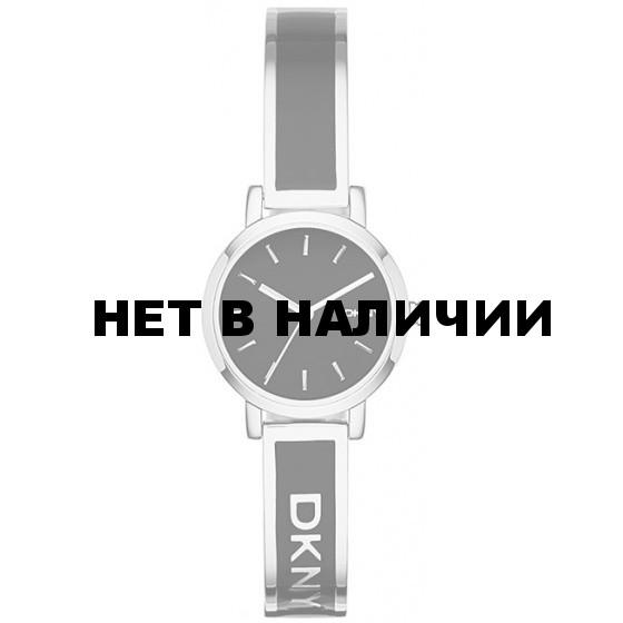 Женские наручные часы DKNY NY2357