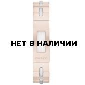 Женские наручные часы DKNY NY2141