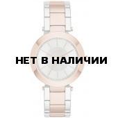 Женские наручные часы DKNY NY2335