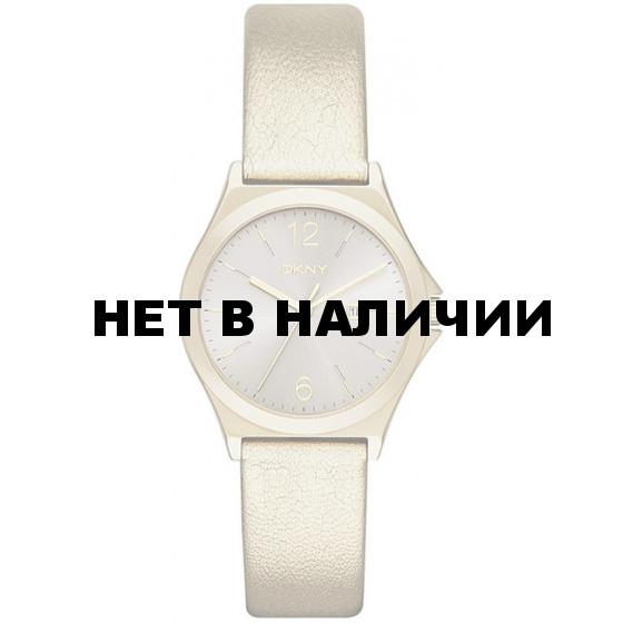 Женские наручные часы DKNY NY2371