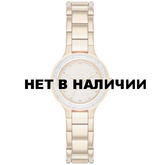 Женские наручные часы DKNY NY2392