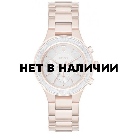 Женские наручные часы DKNY NY2396