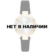 Женские наручные часы DKNY NY2413