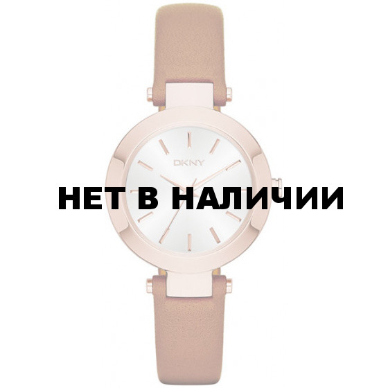 Женские наручные часы DKNY NY2415