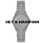 Женские наручные часы DKNY NY2369