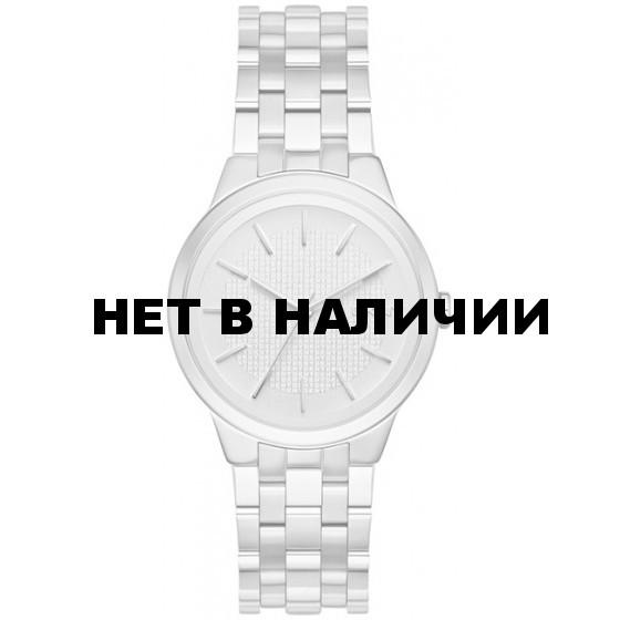 Женские наручные часы DKNY NY2381