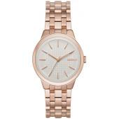 Женские наручные часы DKNY NY2383