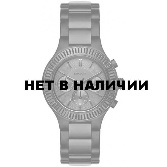 Женские наручные часы DKNY NY2397