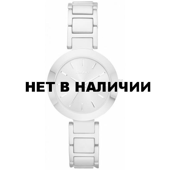 Женские наручные часы DKNY NY2398
