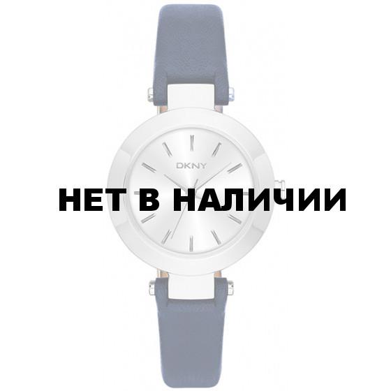 Женские наручные часы DKNY NY2412