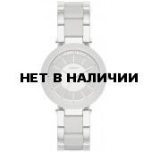 Женские наручные часы DKNY NY2462