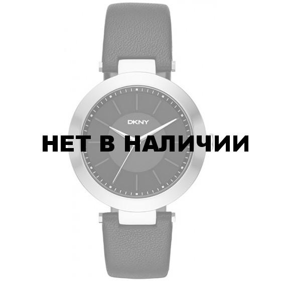 Женские наручные часы DKNY NY2465