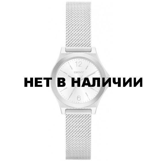 Женские наручные часы DKNY NY2488