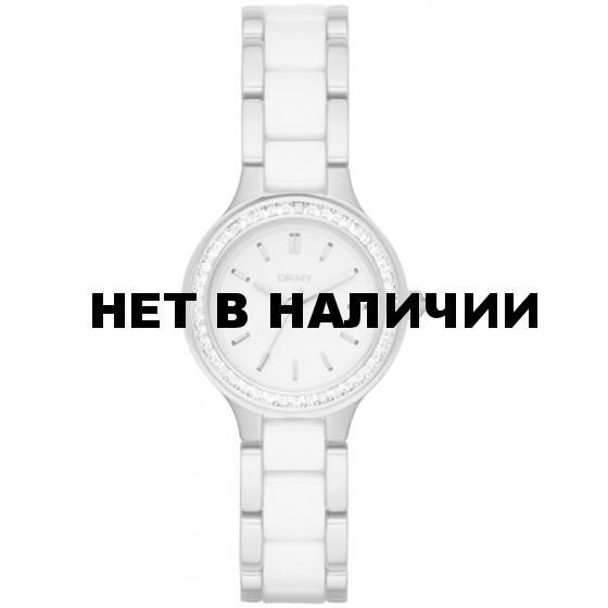 Женские наручные часы DKNY NY2494