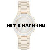 Женские наручные часы DKNY NY2395