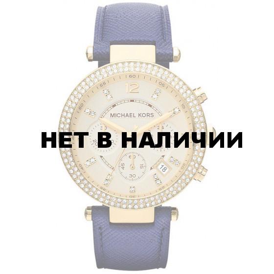 Наручные часы женские Michael Kors MK2280