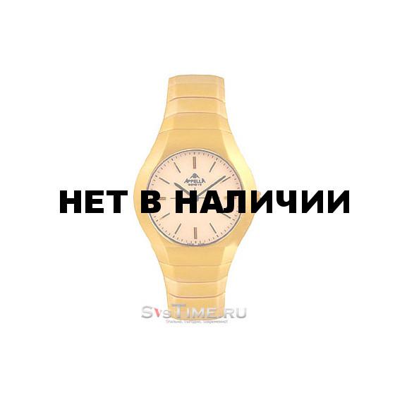 Наручные часы мужские Appella 711-1002