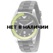 Наручные часы мужские Emporio Armani AR5877