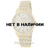 Мужские наручные часы Adriatica A1256.2111Q