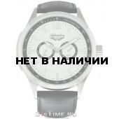 Мужские наручные часы Adriatica A8189.5253QF