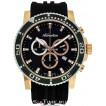 Мужские наручные часы Adriatica A1127.R214CH