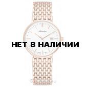 Мужские наручные часы Adriatica A1270.9113Q