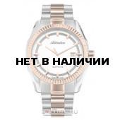 Мужские наручные часы Adriatica A8210.R113Q