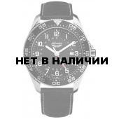 Мужские наручные часы Adriatica A1147.5224Q