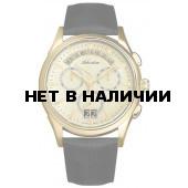 Мужские наручные часы Adriatica A1193.1211CH
