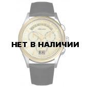 Мужские наручные часы Adriatica A1193.2211CH