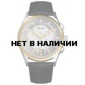 Мужские наручные часы Adriatica A1193.2213CH