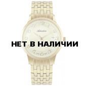 Мужские наручные часы Adriatica A1268.1121Q