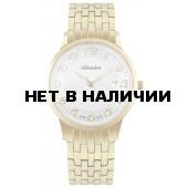 Мужские наручные часы Adriatica A1268.1123Q