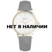 Мужские наручные часы Adriatica A1273.1253Q