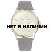 Мужские наручные часы Adriatica A8146.1261Q
