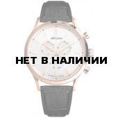 Мужские наручные часы Adriatica A8150.9213CH