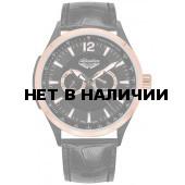 Мужские наручные часы Adriatica A8189.K254QF