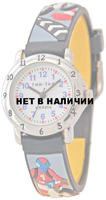 38c5d8aa8ee3 Детские наручные часы Тик-Так Н105-2 мотоциклист