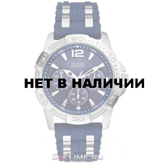 Наручные часы мужские Guess W0366G2
