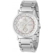 Наручные часы женские DKNY NY4331