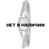 Женские наручные часы DKNY NY4633