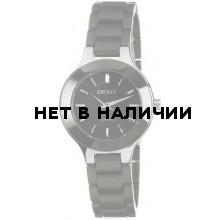 Женские наручные часы DKNY NY4887