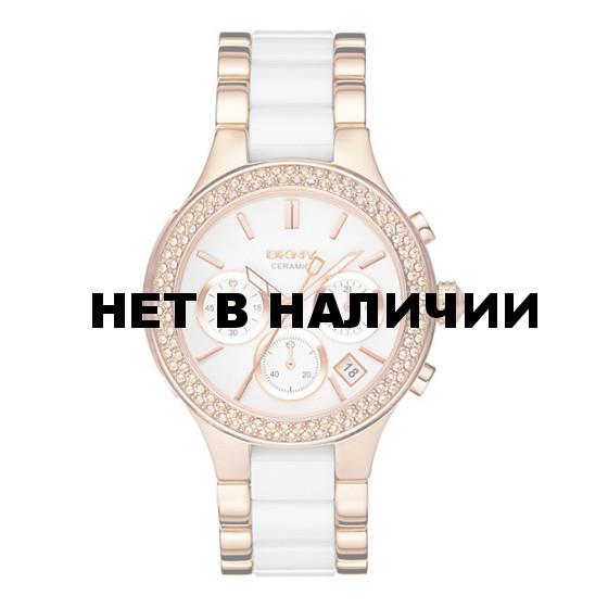 Женские наручные часы DKNY NY8183